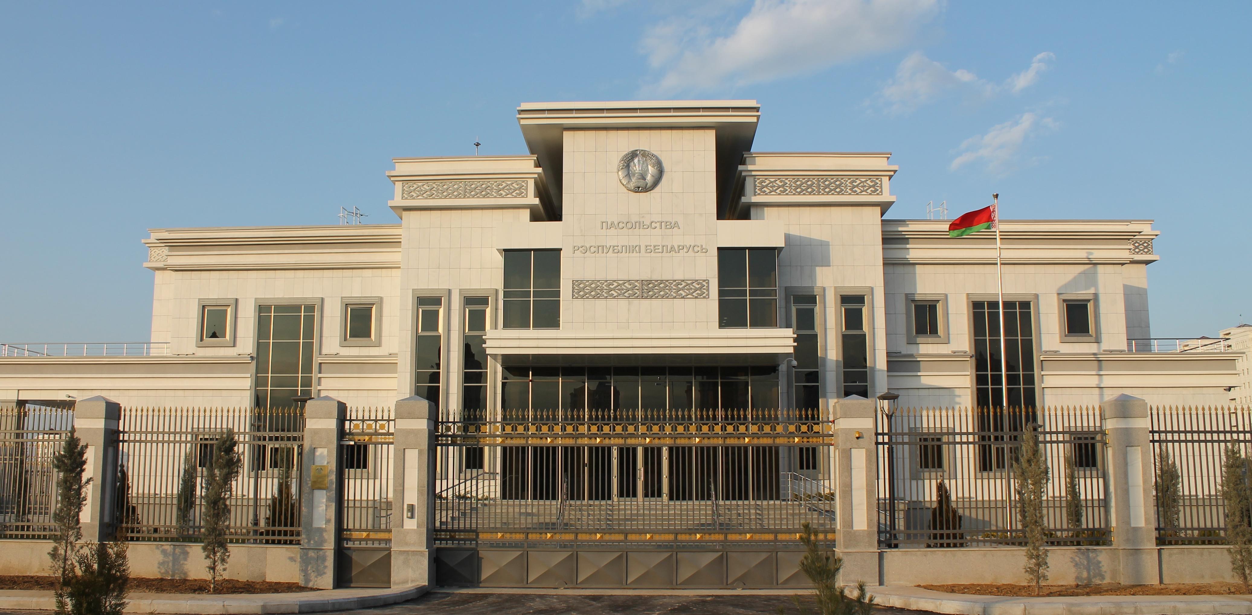Работа в российском посольстве в турции какие процентные вклады в оаэ